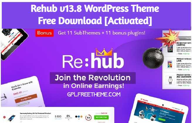 REHub v13.8 WordPress Theme Free Download [Activated]