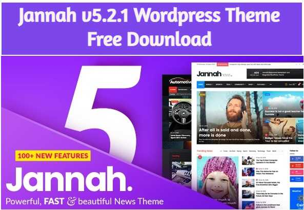 Jannah 5.2.1 WordPress Theme Free Download